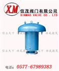 GYA型液压安全阀