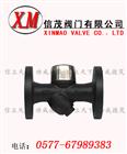 热动力式Yxing蒸汽shu水阀