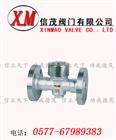 热动力式蒸汽shu水阀