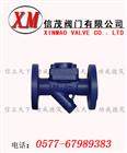 膜盒式蒸汽shu水阀