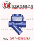 CS16H/CS66H膜盒式蒸汽shu水阀