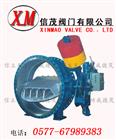 zhi能型重锤式液控缓闭蝶阀