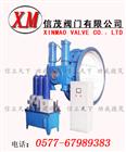 zhi能型xu能器式液控缓闭止hui蝶阀
