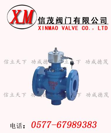 动态流量平衡阀 ZL47F动态流量平衡阀 中国 动态流量平衡阀 专家 浙江